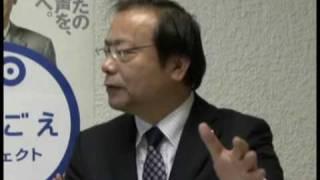 総務部会長代理 谷公一「与党になったら『天下り12兆円撤回』」