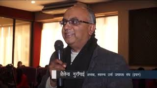 BUSINESS TODAY_2076_10_08- NEWS24 TV