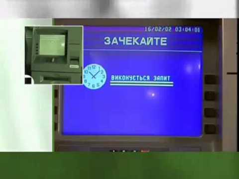 как пользоваться банкоматом приватбанка пошаговая инструкция - фото 8