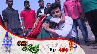 Tara Tarini | Full Ep 404 | 19th Feb 2019 | Odia Serial - TarangTV