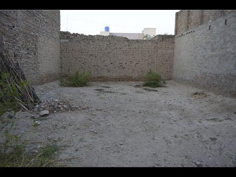 Plot 5 Marla 11 Foot For Sale On Very Prime Location | Al-Rehman Porperty Adviser Sargodha