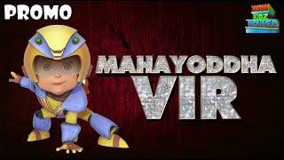 Cartoon Movie for kids | Vir : The Robot Boy | Mahayoddha | Promo | Animated Movies
