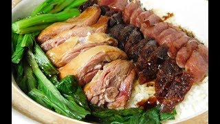 Cantonese Claypot Rice with Lap Cheong and Veggie