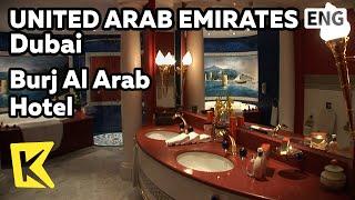 【K】UAE Travel-Dubai[아랍에미레이트 여행-두바이]버즈 알 아랍 호텔/Burj Al Arab Hotel/Seven-Star/Restaurant/Al Muntaha