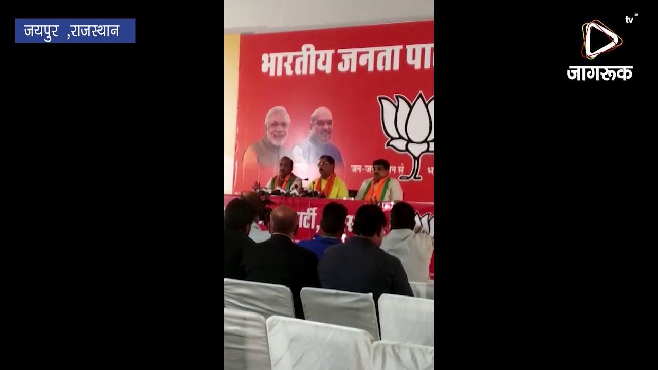 जयपुर : कांग्रेस के घोषणा पत्र पर बरसे अरुण चतुर्वेदी