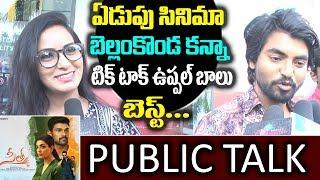 Sita Movie Public Talk | Sita Movie Public Response | Kajal Sita Movie Review | Friday Poster