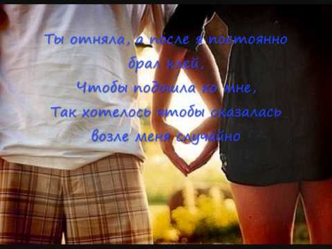 Bahh Tee - Ты - моё, я - твоё (lyrics)