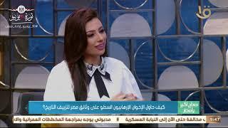 وزير الثقافة الأسبق:مصر لديها أكثر من مليون وثيقة وتملك ثانى أقدم أرشيف عالميا - اليوم السابع