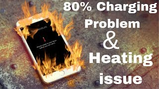 iPHONE CHARGING STUCK AT 80% - MOBILE PHONE HEAT KYU HOTA HAI