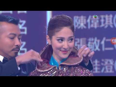 MISS Hong Kong pageant 2013