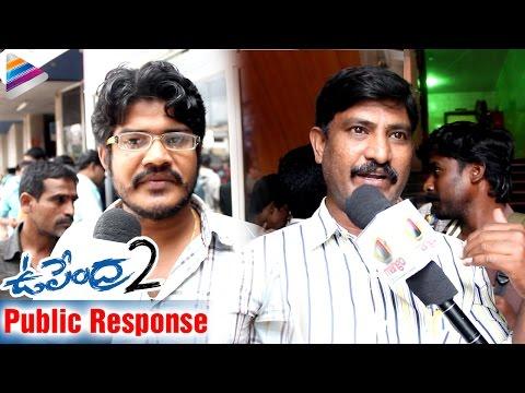 Upendra 2 Movie Public Response | Upendra | Kristina Akheeva | Uppi 2 | Telugu Filmnagar