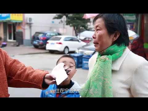 宁波方言传承道阻且长