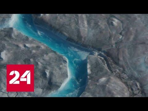 Дональд Трамп подумывает приобрести Гренландию - Россия 24