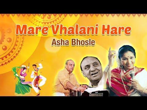 Mare Vhalani Hare by Asha Bhosle | Talima Kanku Veray | Non Stop Raas Garba 2017 Folk Songs