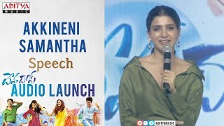 Akkineni  Samantha Speech @ Devadas Audio Launch || Akkineni Nagarjuna, Nani