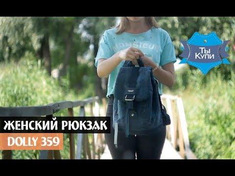 Джинсовая сумка – купить в интернет-магазине на ярмарке мастеров с. Полночный цветок тёмно-синий, однотонный, сумка, сумка женская.