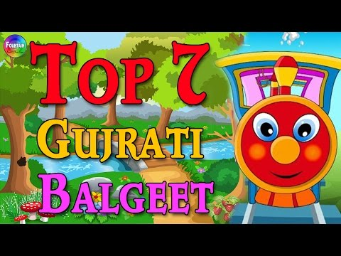 Top 7 Gujarati Rhymes for Children | Gujarati Balgeet Video | Chuk Chuk rail gadi