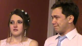 Жених плачет на свадьбе