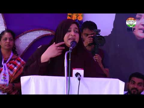 Bagalkot Speech of Dr. Shaik -MEP National President