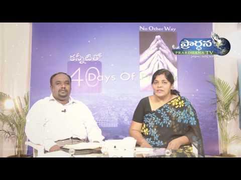 Prardhana television EXCLUSIVE LIVE 40 DAYS OF PRAYER