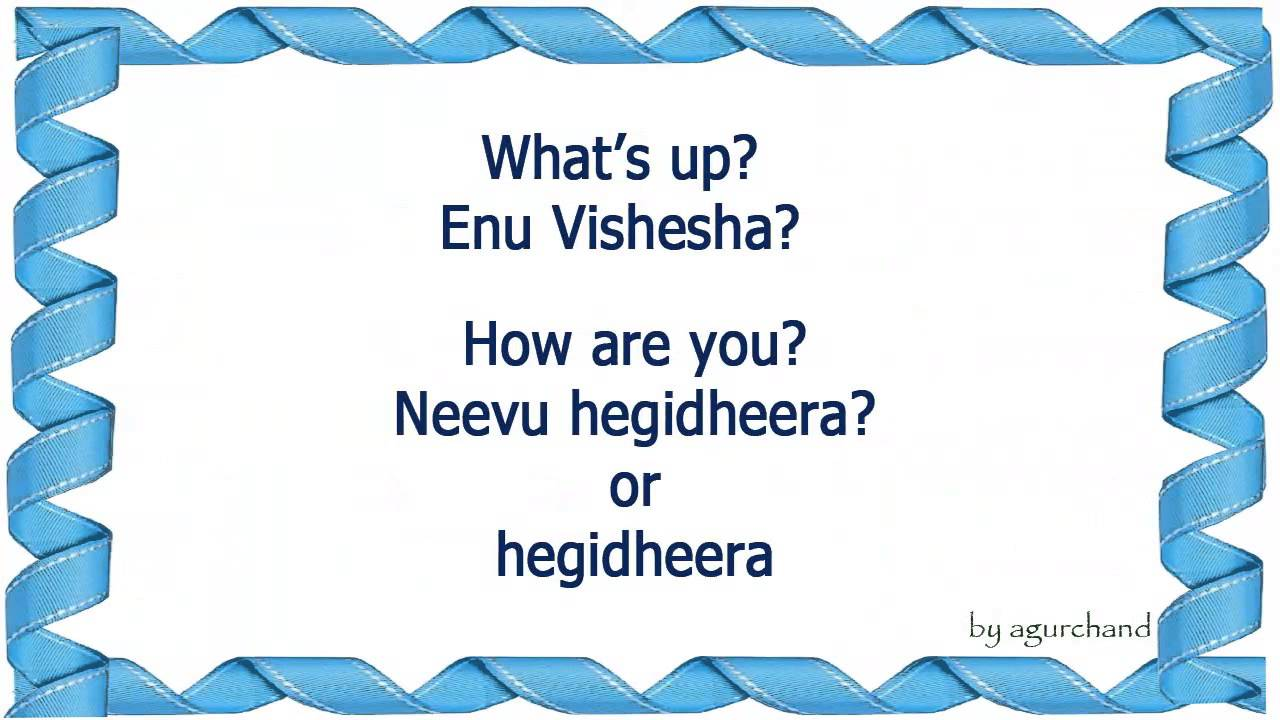 Learn Kannada through English - General Conversation