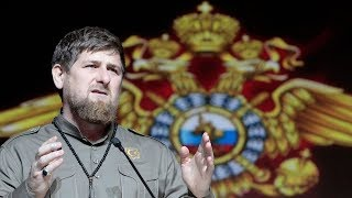 Кадырову потребовали запретить въезд в Москву