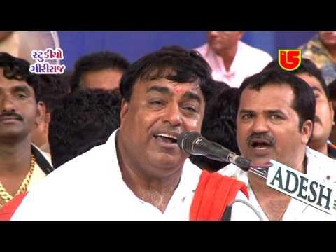 Parsotam Pari Goswami Asadhi Bij Programme Live Bhajan Santvani Dayro - 3