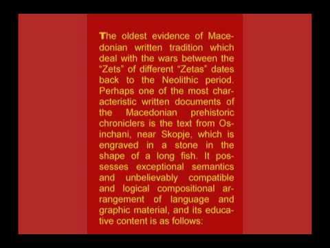ANCIENT MACEDONIAN ALPHABET !