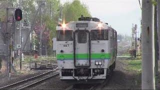 【キハ40系3両編成】JR北海道 永山駅