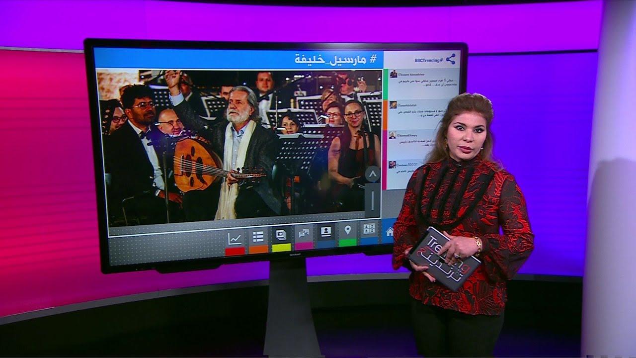لماذا امتنع مارسيل خليفة عن غناء النشيد الوطني اللبناني في مهرجان بعلبك؟