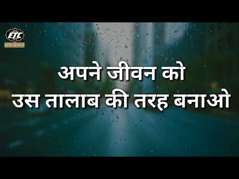 Best Life Inspiring Quotes Hindi, Motivational Lines Video, Positive Thought Status Lines