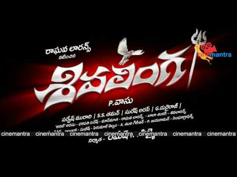 Shivalinga Telugu Movie Official trailer -...
