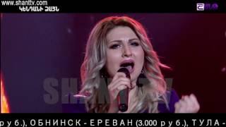 Arena Live/Lena Ghazaryan 20 05 2017