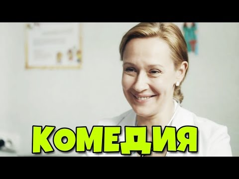 КОМЕДИЯ ДО СЛЕЗ! \