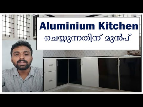 Aluminium Kitchen complete guide | അല്യുമിനിയം കിച്ചൻ ചെയ്യുമ്പോൾ അറിയേണ്ടത്