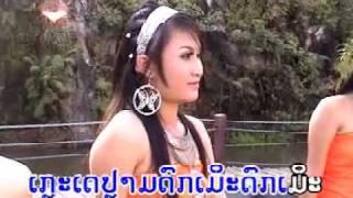 Khmu Music  Khanh Keomanee  ---  AVSEQ13.mp4