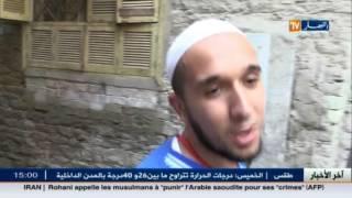 حج 2016 : الحجاج الجزائريين.. شكاوى لا تنتهي !!