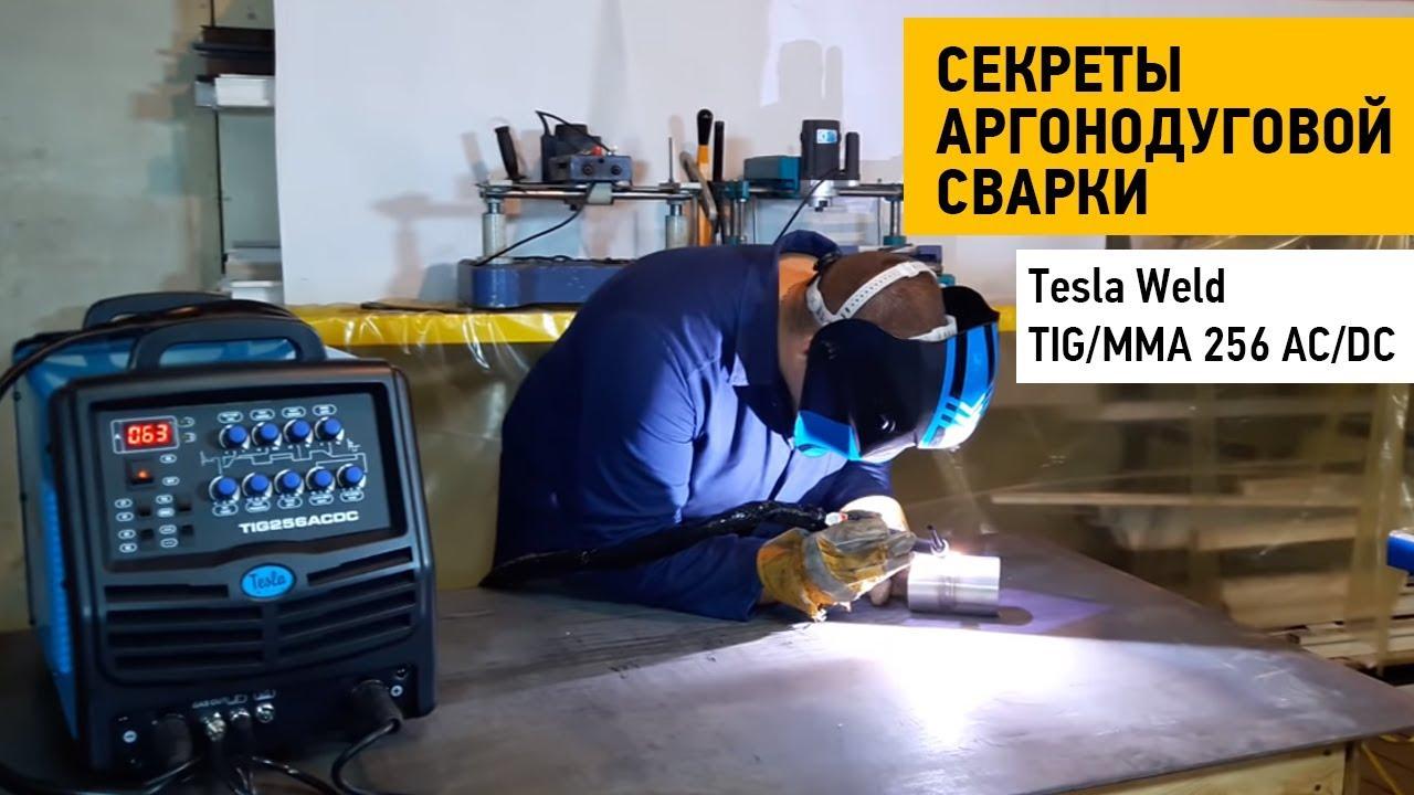 Сварочный инвертор TIG Сварог TIG 200P AC/DC - YouTube