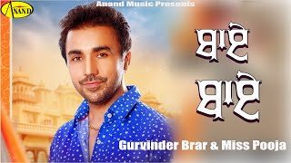 Bay Bay Gurvinder Brar & Miss Pooja [ Official Video ] 2012 - Anand Music