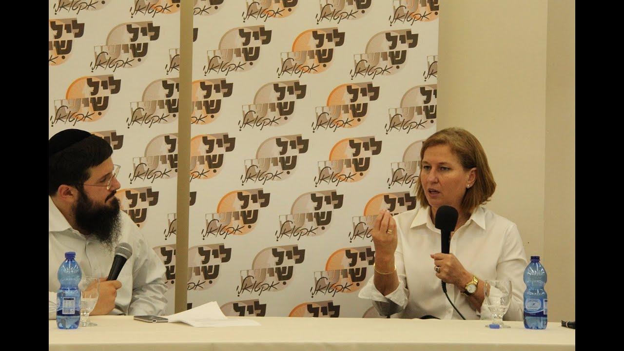לבני: לא אשחרר אסירים בתמורה לחטופים