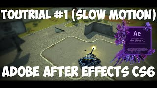Видеоурок #1[AE cs6]Как замедлить Видео в AE(Slow Motion)