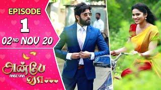 Anbe Vaa Serial | Episode 01 | 2nd Nov 2020 | Virat | Delna Davis | SunTV Serial |Saregama TVShows