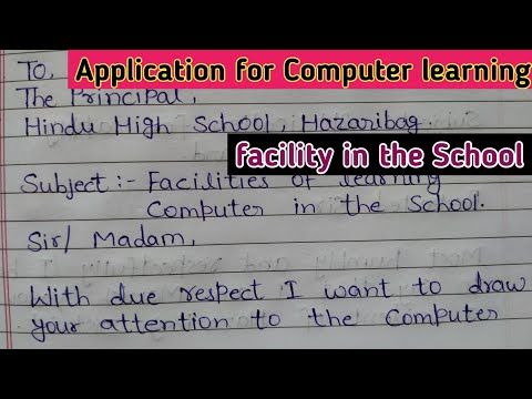Application for Computer learning facility in the School || Formal letter