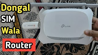 TP Link TL- Mr3420 3G 4G Wireless Router Unboxing amp Review Best 3G 4G Dongal Router