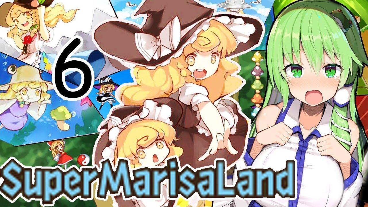 Touhou Super Marisa Land [Parte 6] por Marco Hayabusa