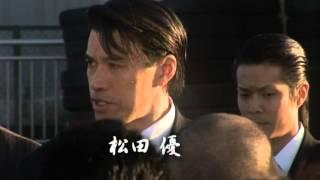 千年の松(プレビュー)