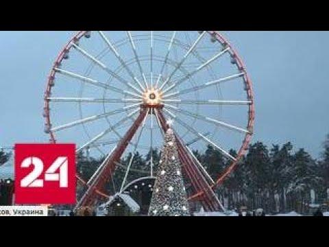 Харьков остался без промышленности и российских туристов - Россия 24