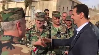 Башар аль-Асад на линии фронта