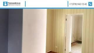 Продажа дома 82 кв.м. на участке 6 сот. Ближнее с Новая ул Феодосия