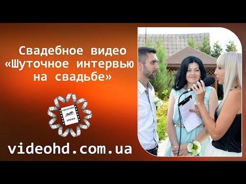 секс знакомства в бердичеве без регистрации